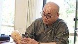 仏像彫刻の講師