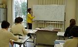 易学中級教室(四柱推命)の教室風景・作品