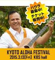 KYOTO ALOHA FESTIVAL